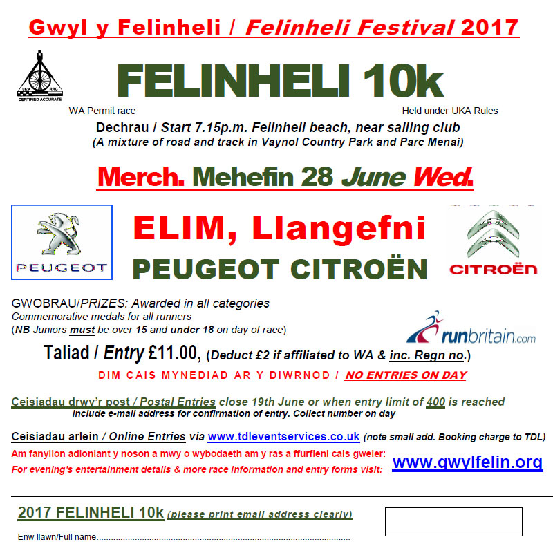2017 10k Race Registration